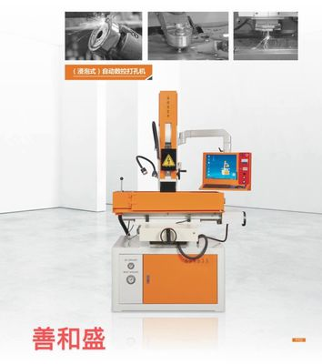 China Precision Hole Drilling EDM For Mold 0.15-3.0mm ISO9001 Certification distributor